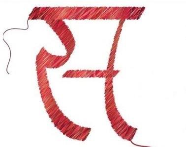 Sartoria_logo