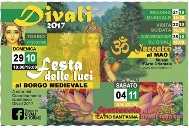 divali_2017