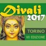 divali_2017_2